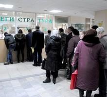 Mini_aksenov-prikazal-ubrat-ocheredi-v-poliklinikah-88479-100