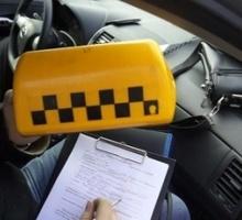 Mini_img_taksi-400x270_300_240