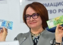 Крымчане первыми заполучат новые купюры номиналом 200 и 2000 рублей, фото — «Рекламы Крыма»