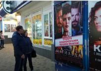 Кино в Крыму: где покажут «Матильду», фото — «Рекламы Черноморского»