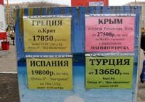 Category_v-krymu-obeshajut-ne-podnimat-tseny-na-otdyh-v-sledujushem-sezone-91459-98