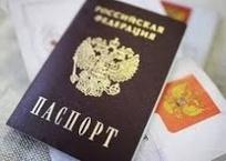 Крымчан лишают гражданства России, фото — «Рекламы Щелкино»