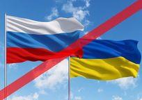 Category_risia-ukrain1_yalta-24