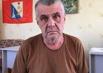 В Севастополе ищут родственников потерявшего память мужчины ФОТО, фото — «Рекламы Севастополя»