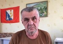 Крымчан просят опознать мужчину, потерявшего память, фото — «Рекламы Фороса»