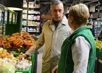 Цены в Крыму всё чаще возмущают местных жителей, фото — «Рекламы Щелкино»