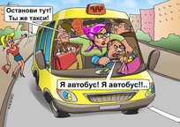 Category_21-bus-1