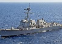 В Черное море вошел американский эсминец с крылатыми ракетами ФОТО, фото — «Рекламы Белогорска»