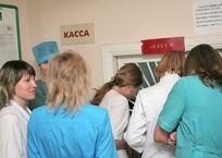 Приезжим в Крым врачам будут компенсировать аренду жилья, фото — «Рекламы Крыма»