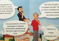 Севастопольцам предложили сверить коммунальные счета через мобильный телефон, фото — «Рекламы Севастополя»