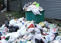 В Севастополе неизвестные засыпали мусором ВАЗ ФОТО, фото — «Рекламы Севастополя»