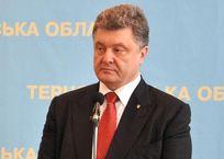 Порошенко «искренне поблагодарил» крымчан за «стойкость» и веру в Украину, фото — «Рекламы Белогорска»