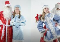 Новый год в Крыму: Сколько стоят костюмы Дедов Морозов, Снегурок, елочек и снеговиков ФОТО, фото — «Рекламы Коктебеля»