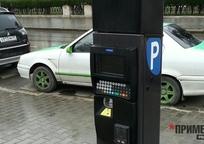 Category_800x429-parkomat1.774