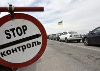 Забор с колючей проволокой между Крымом и Украиной построят к маю, фото — «Рекламы Белогорска»