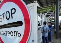 МИД предупредил россиян о возможных проблемах на украинской границе, фото — «Рекламы Белогорска»