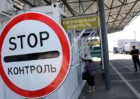 «Страна миграционного риска»: на Украине продемонстрировали новые правила пересечения границы для россиян ВИДЕО, фото — «Рекламы Красногвардейского»