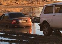 В районе Симферополя машина утонула в луже ФОТО, фото — «Рекламы Фороса»