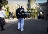 В Крыму впервые сняли VR путешествие по Алупкинскому парку ВИДЕО, фото — «Рекламы Коктебеля»