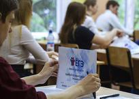 В Госдуме не хотят продлевать Крыму льготы по ЕГЭ, фото — «Рекламы Красногвардейского»