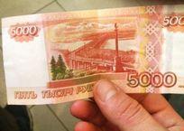 В Гаспре задержали «алкогольного» мошенника, фото — «Рекламы Гурзуфа»