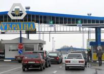 Россия усилила контроль на границе с Украиной из-за вспышки там смертельно опасного заболевания, фото — «Рекламы Белогорска»