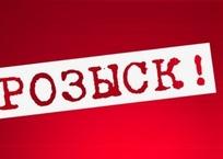 В Крыму разыскивают пропавшего грибника - приметы, фото — «Рекламы Бахчисарая»