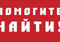 Родственников пенсионерки, найденной в Анапе, ищут в Крыму ФОТО, фото — «Рекламы Бахчисарая»