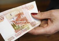 По квартирам ялтинцев ходят лже-агитаторы за Путина и подсовывают фальшивые купюры СКРИНШОТ, фото — «Рекламы Фороса»