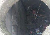 На Челнокова феодосиец упал в люк теплотрассы, фото — «Рекламы Крыма»