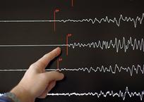 Недалеко от Крыма произошло землетрясение, фото — «Рекламы Джанкоя»