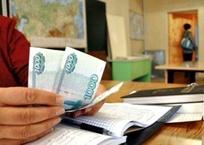 Крымских школьников будут охранять за счет родителей, фото — «Рекламы Красноперекопска»