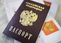 Category_800x429-pasport.a6d