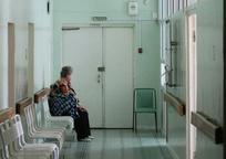 Category_800x429-bolnica.a6d
