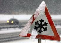 Минус, мокрый снег и ураганный ветер: погода в Крыму, фото — «Рекламы Крыма»