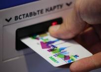 Карта «Мир» заменит крымчанам талоны к врачу и рецепты в аптеку, фото — «Рекламы Севастополя»