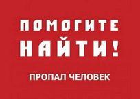 В Севастополе ищут пропавшего весной украинца, фото — «Рекламы Севастополя»