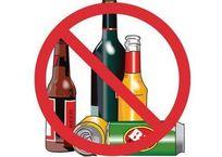 Администрация Феодосии утвердила территории, на которых нельзя торговать алкоголем, фото — «Рекламы Крыма»