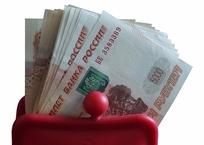 Увеличить пенсии до 25 тысяч в месяц обещают в России, фото — «Рекламы Феодосии»