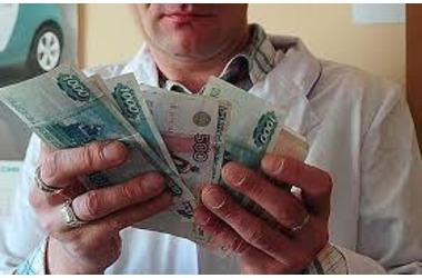 В Крыму утверждён перечень медицинских специальностей, дающих право на надбавку к зарплате (список), фото — «Рекламы Феодосии»