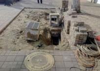 В центре Симферополя в очередной раз провалилась плитка: уже третий случай, фото — «Рекламы Красноперекопска»