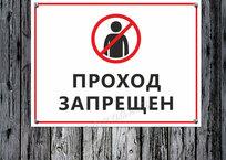 Феодосийский домовладелец бетонным забором замуровал пенсионерку в собственном доме, фото — «Рекламы Феодосии»