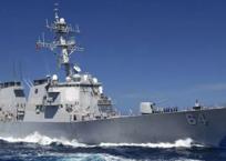 В Черное море вошел второй американский ракетный эсминец, фото — «Рекламы Феодосии»