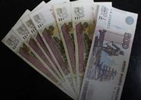 В Крыму учительница выиграла суд с Пенсионным фондом, фото — «Рекламы Ялты»
