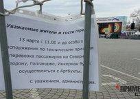 Category_putin-zabor-obyava-800x429-887