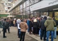 У крымских МФЦ снова замечены продавцы очереди - соцсети, фото — «Рекламы Щелкино»