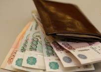 Крымчанин обманул мигрантов почти на миллион, обещая им временную прописку, фото — «Рекламы Бахчисарая»