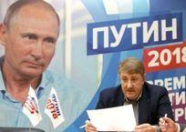 Крым вошел в тройку лидеров по поддержке Путина на выборах президента РФ, фото — «Рекламы Белогорска»
