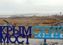 Проезд по Крымскому мосту для легковых авто и автобусов откроется в мае, фото — «Рекламы Партенита»