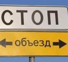 Mini_v-krymu-s-iyunya-avtotransport-na-uchastke-trassy-feodosiya--kerch-pustyat-v-obezd__1_2017-04-15-14-35-58.jpeg_qitok_hdadyrwy.pagespeed.ce.xkwwz_jz40
